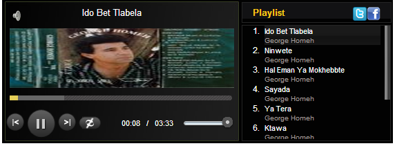 Jinzora HTML5 MP3 Player with Playlist